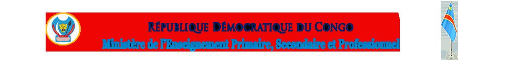 RDC - Ministère de l'Enseignement Primaire, Secondaire et Technique